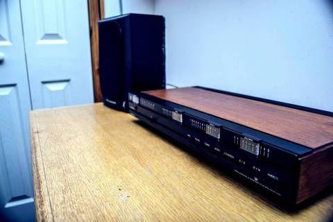 BeoMaster 1700 (1973)