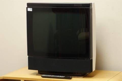 Beovision MX3000