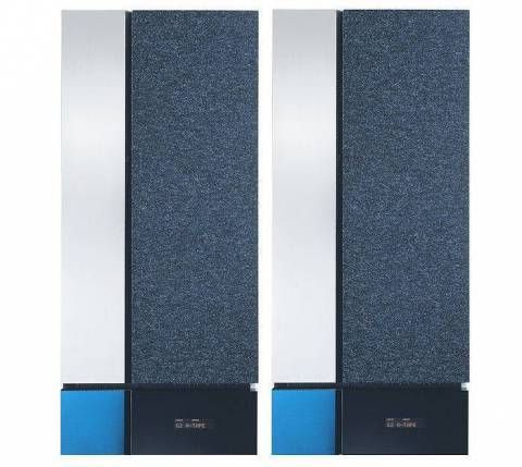 BeoLab 5000 Active Loudspeakers