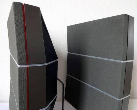 Beovox RL 35 Passive Loudspeakers