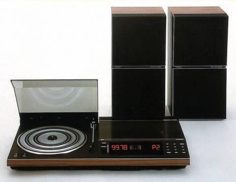 Beovox S55 Passive Loudspeakers