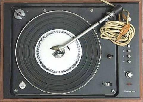 BeoGram 1500 (1967)